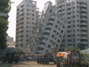 Мощное землетрясение сотрясло Тайвань