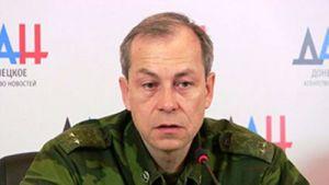 Басурин: ВСУ попытались прорваться вглубь ДНР в районе Ясиноватой