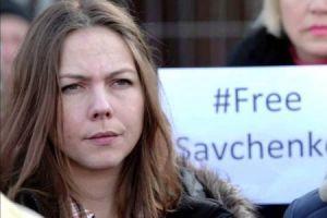 Сестра Савченко задержана на границе России