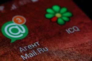 Mail.Ru разработает специальный мессенджер для чиновников