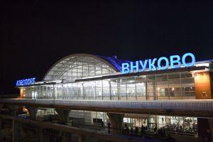 Пассажира сняли с вылетающего из Москвы рейса из-за шутки о бомбе в кармане