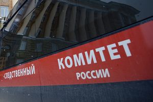 Подмосковный стрелок объяснил причины убийства байкеров