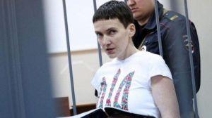 Савченко выплатила присуждённый ей штраф
