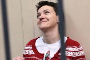 "МИД РФ прокомментировал ""дело Савченко"""