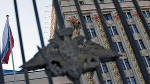 В Москве горит здание Минобороны