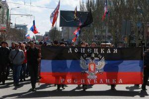Около 20 тысяч человек собрались в Донецке на празднование годовщины провозглашения ДНР