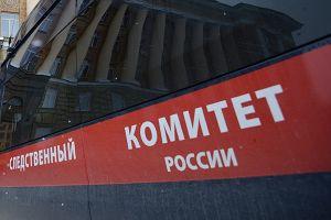 На Ставрополье один террорист совершил самоподрыв, двое ликвидированы