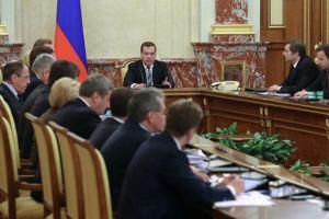 В Правительстве обсудили социально-экономическое развитие Дальнего Востока и Байкальского региона