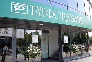 Премьер-министр Татарстана вновь возглавил Совет директоров Татфондбанка