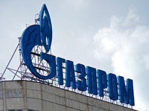 """""""Газпром"""" продолжает избавляться от непрофильных активов"""