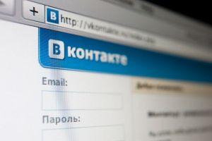 У ВКонтакте появится стриминговый сервис для геймеров и любителей киберспорта