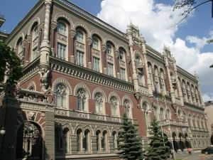 NBU Governor Holds Meeting with of Intesa Sanpaolo Group