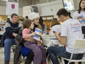 """В казанской """"Меге"""" отметили Всемирный день борьбы с инсультом"""