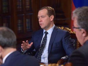 Медведев назвал дату проведения следующего инвестфорума в Сочи