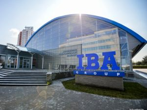 IBA Group participated in the International Congress on Computer Science