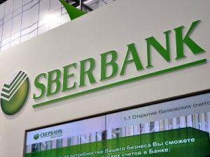 "Sberbank CIB предоставил кредит АО ""Атомэнергопром"""