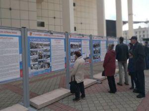 В Симферополе открылась выставка народов Крыма