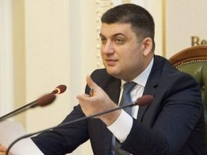 Groysman to pay a working visit to Kherson region