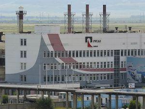 Выручка РУСАЛа в третьем квартале 2016 года выросла на 3,9%