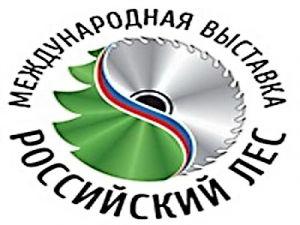 """Вологда примет выставку """"Российский лес"""""""