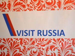 В Шанхае открылся второй в Китае Национальный офис по туризму Visit Russia