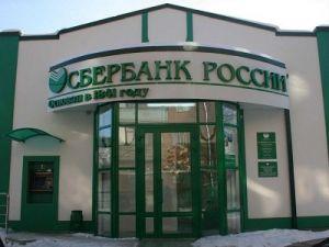 Sberbank Net Profit Reached RUB137.0 bn
