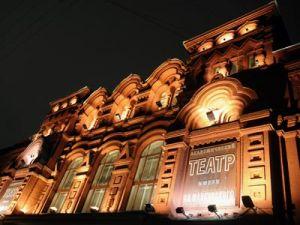 Акция #ЯлюблюТеатр объединит театральное сообщество в виртуальном пространстве