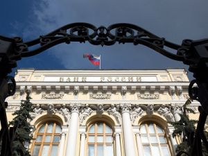 Bank of Russia Revoked Banking Licence of Credit Institution Metropol