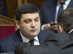 The Government of Ukraine will pay necessary attention to Odessa region