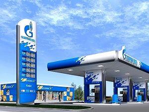 """""""Газпром нефть"""" вошла в топ-3 самых лучших работодателей России"""