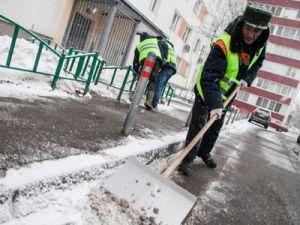 Коммунальные службы Москвы круглосуточно работают в усиленном режиме