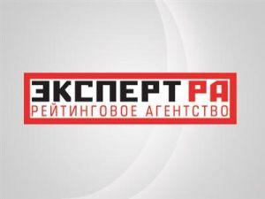 """Эксперт РА присвоил рейтинг НПФ """"Первый промышленный альянс"""" на уровне А+"""