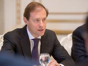 Глава Минпромторга РФ обсудил с премьер-министром Армении перспективы сотрудничества