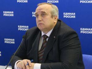 Клинцевич: Резолюция Европарламента выдержана в духе холодной войны