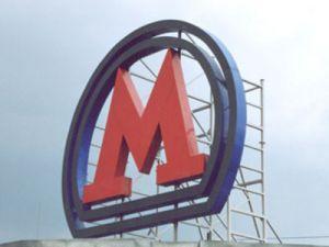 На всех строящихся станциях московского метро могут появиться ТПУ