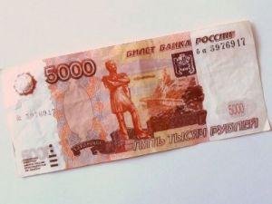 В ижевских банках обнаружены фальшивые купюры достоинством 5000 и 1000 рублей