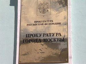 Прокурор Московской области взял на контроль проверку в связи со стрельбой в городе Фрязино