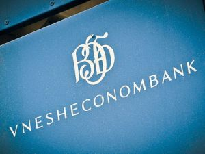 Vnesheconombank Fulfills Its Obligations Under Domestic Series BO-02 Bonds Put Offer