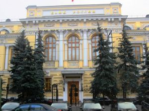 Deposit auctions to become main type of Bank of Russia operations in 2017