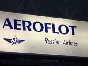 Aeroflot published its condensed consolidated interim financial statements for the nine months