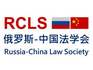 ARMZ: Ilya Yaroshevich became a member of the Russian-Chinese Legal Society