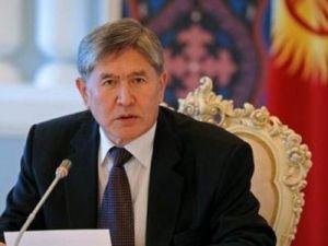 Киргизия намерена вывести российскую военную базу из страны