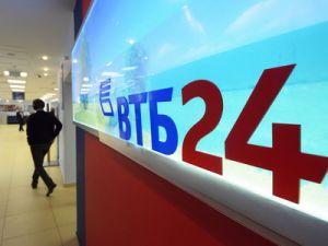 """ВТБ успешно завершил строительство Центрального участка """"Западного скоростного диаметра"""""""