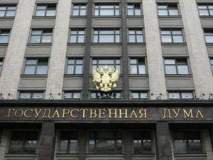 В Москве проходят VII Международные парламентские игры