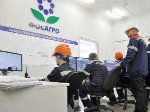 """Совет директоров """"ФосАгро"""" утвердил актуализированную стратегию развития до 2020 г."""