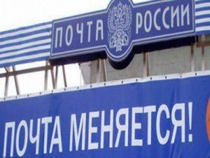 Почта России ускорит доставку отправлений из зарубежных интернет-магазинов