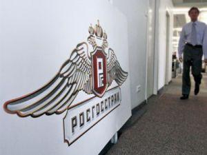 Росгосстрах стал стратегическим партнёром СПбГУ