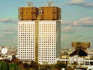 ФАНО России провело серию семинаров для бухгалтеров подведомственных учреждений