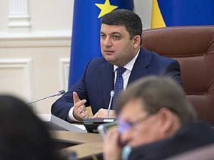 Groysman: Government is launching complete electronic governance aimed