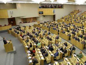 Госдума в первом чтении одобрила законопроект о реформе рынка тепла